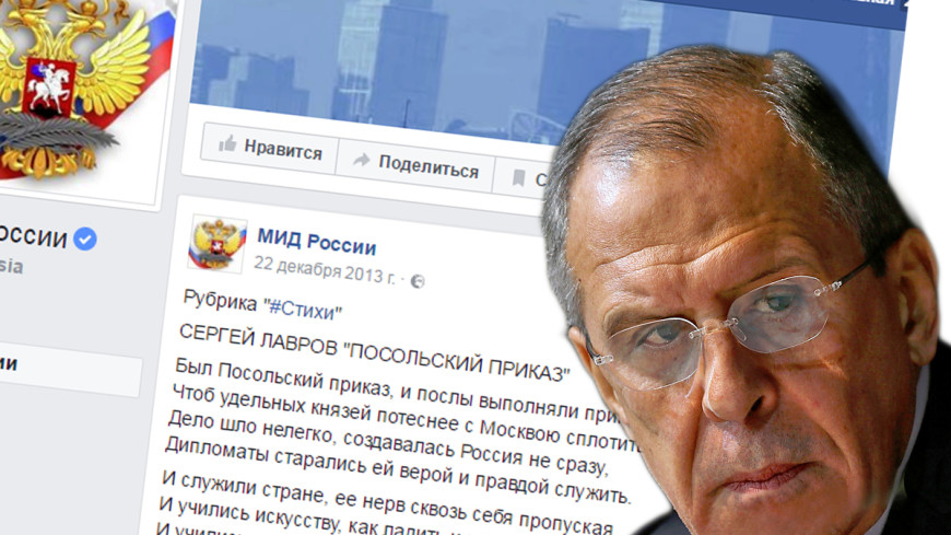 Стихи российских политиков: боль, коррупция и думы о стране