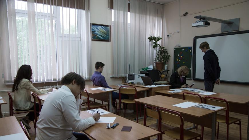 Российские выпускники напишут ЕГЭ по обществознанию