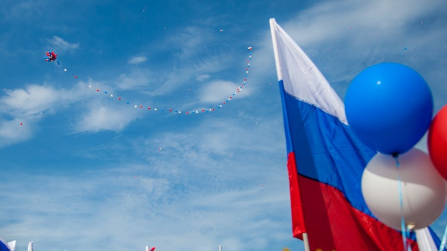 Первомай в России отметили около 2,6 млн человек
