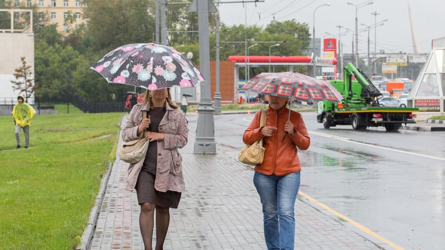 В Москве объявлен «оранжевый» уровень угрозы из-за дождя