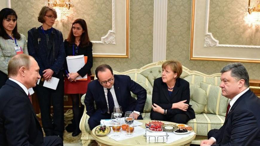 «Нормандская четверка» обсудила газовый вопрос и перемирие в Донбассе