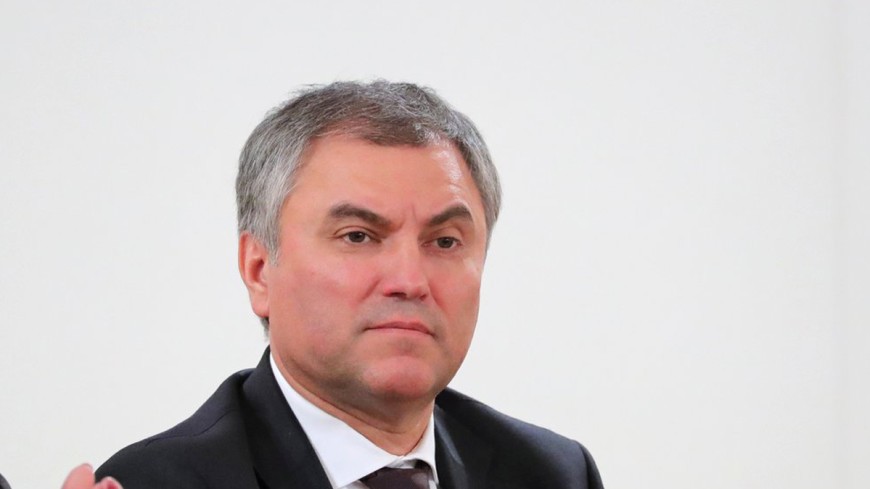 Володин: Россия и Армения - стратегические партнеры