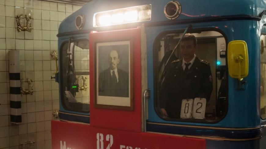 Парад ретропоездов запустили на Кольцевой линии метро