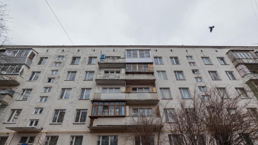 Москвичам пообещали сверхнадежное голосование по пятиэтажкам