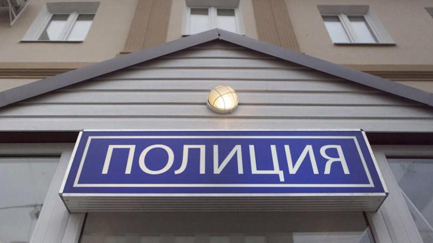 В Москве поймали подозреваемого в серии подрывов банкоматов