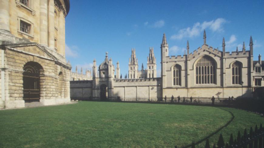 Выпускник Оксфорда потребовал $1,2 млн за неудачную карьеру