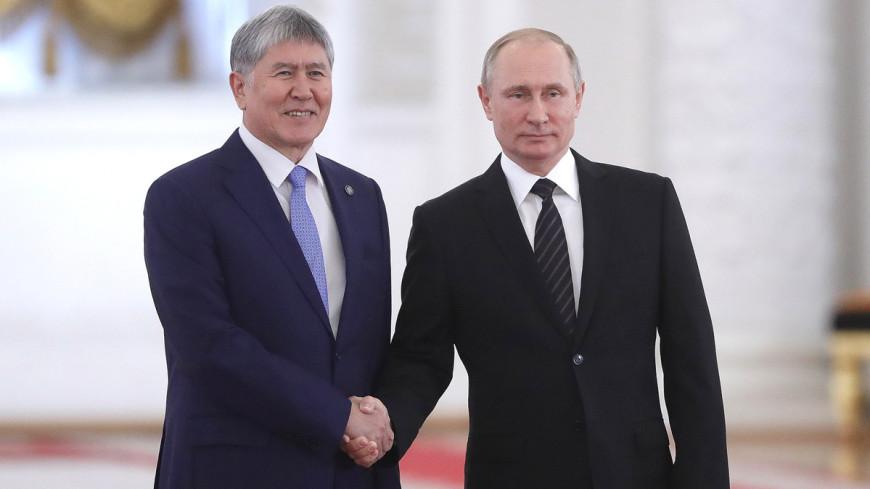 Россия простит Кыргызстану долг по кредитам 2012 года