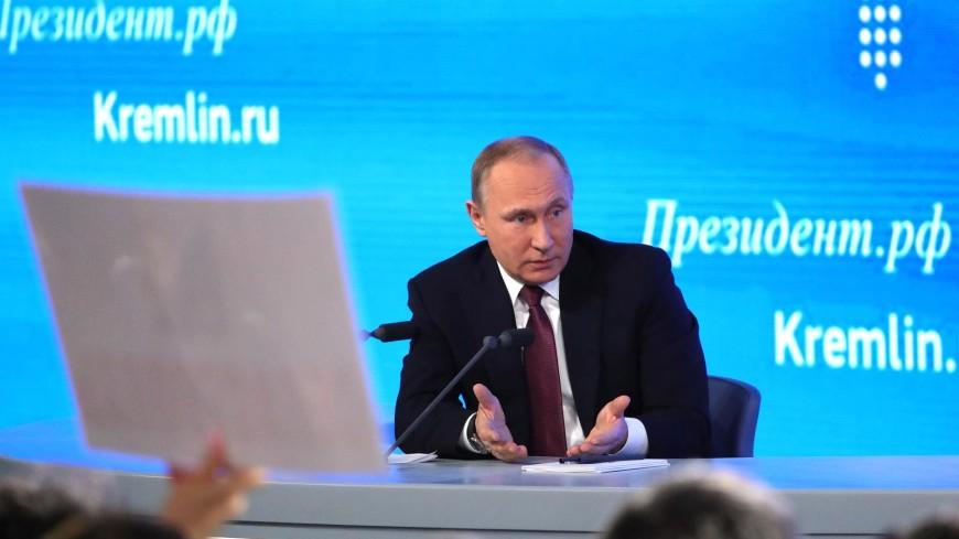 Путин: Доказано в суде, что украинский режиссер готовил теракт