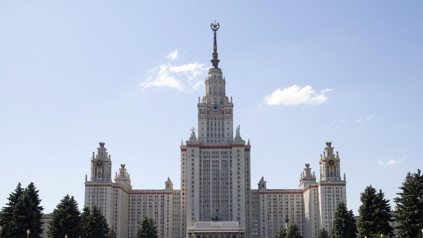 МГУ вошел в топ-200 лучших мировых вузов