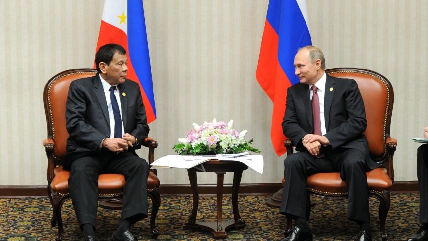 Военное положение на Филиппинах: Путин и Дутерте встретятся 23 мая