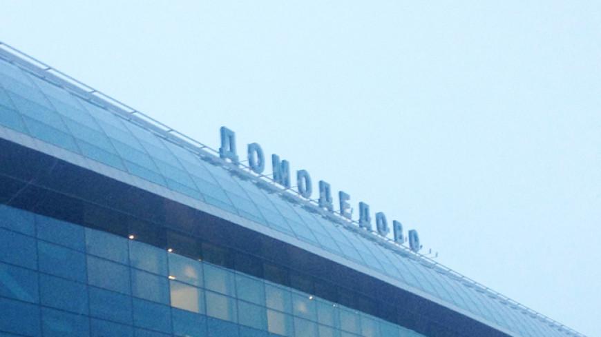 Материалы дела о крушении Ту-154 в «Домодедово» направили в суд