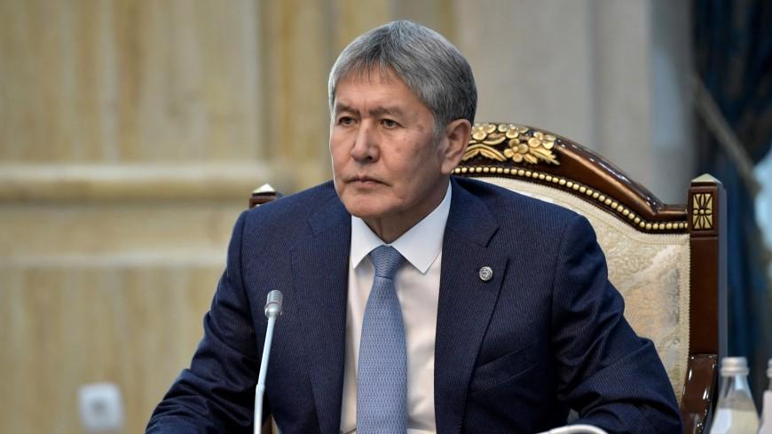 Атамбаев: Это очень здорово, что Кыргызстан вошел в состав ЕАЭС