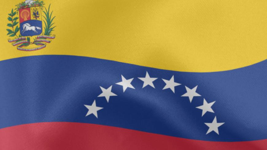 Главу парламента Венесуэлы закидали камнями на рынке