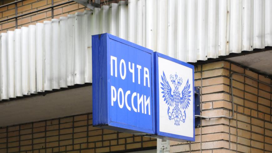 Перед Новым годом «Почта России» перешла в авральный режим работы