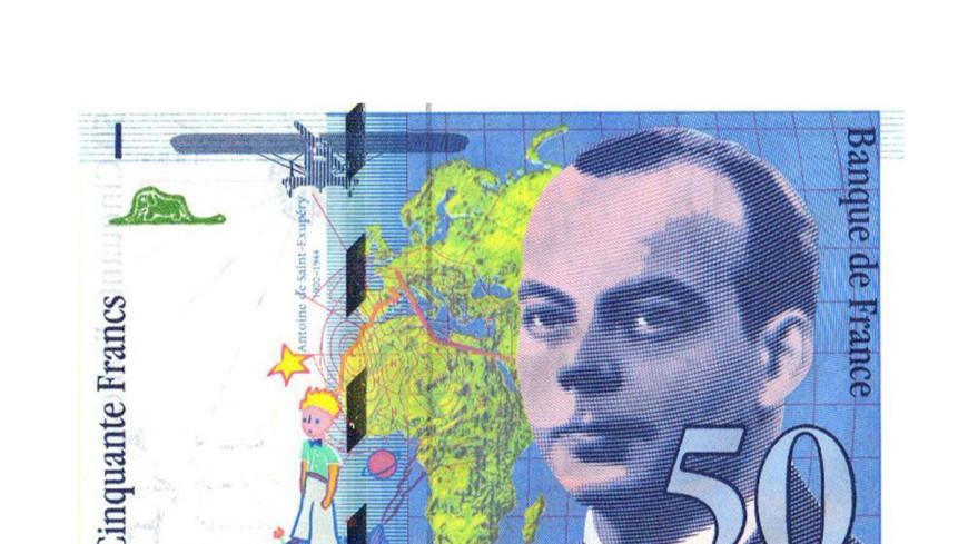 Эксперты назвали самую красивую банкноту в мире