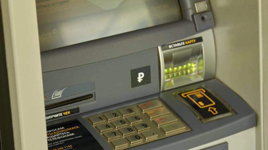 Хакеры пойдут по банкоматам