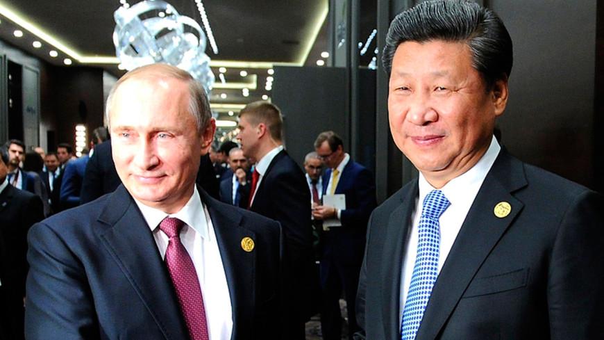 Путин и Си Цзиньпин: все страны должны пользоваться одинаковыми правами