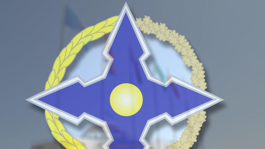 Правоохранители ОДКБ обсудили в Ереване вопросы борьбы с наркотиками