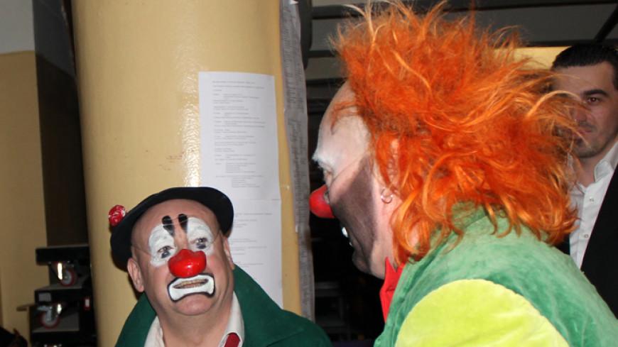 Артисты цирка отмечают профессиональный праздник