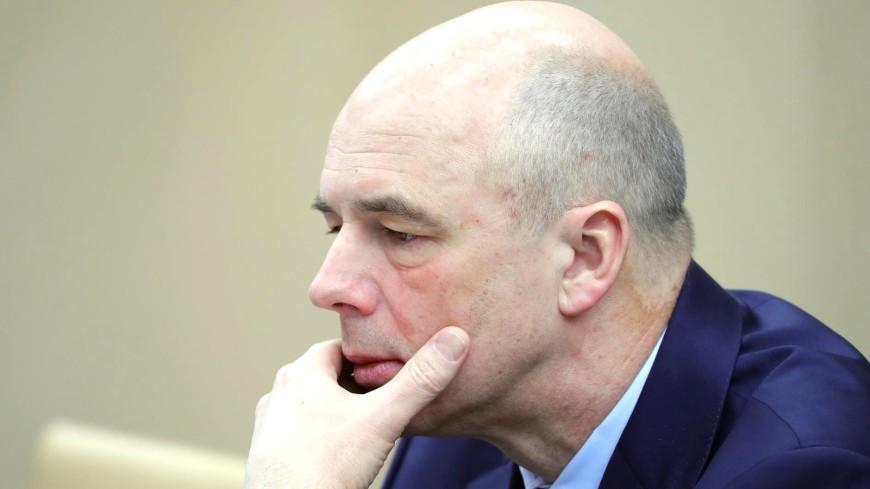 Силуанов: Резервный фонд будет израсходован полностью