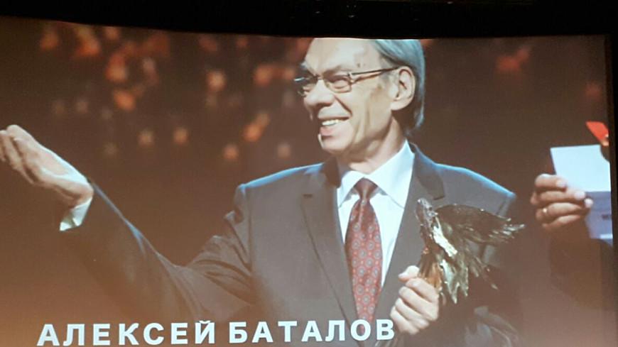 «Ушла эпоха»: Москва прощается с Алексеем Баталовым