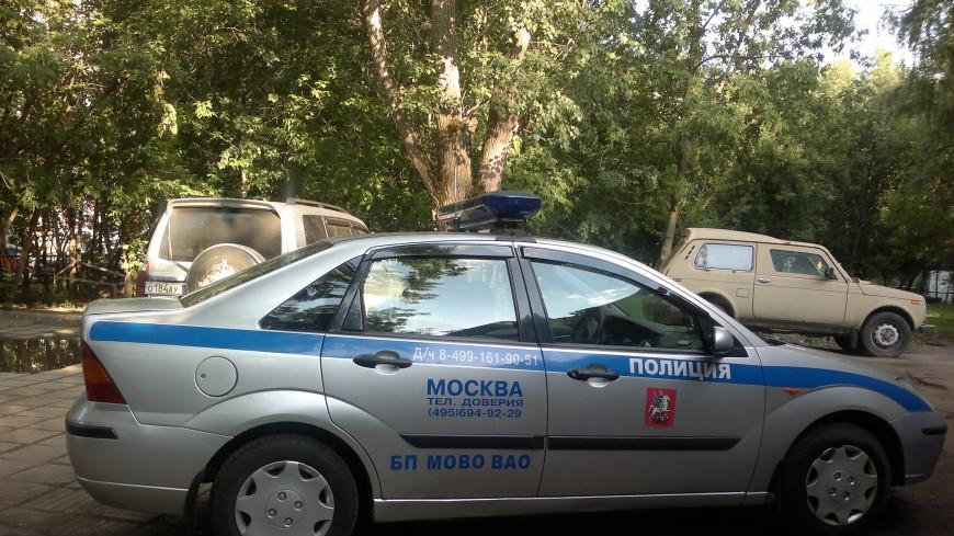В Москве ищут пропавшего восьмилетнего мальчика