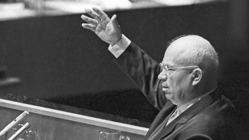 Ботинок Хрущева и пробирка Колина Пауэлла: самые громкие выступления в ООН