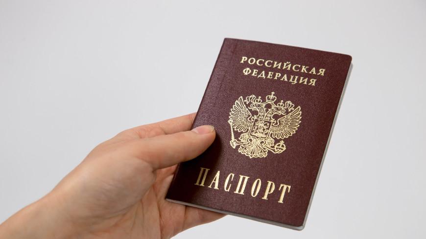 Россиянам хотят ставить отметку о голосовании на выборах в паспорте