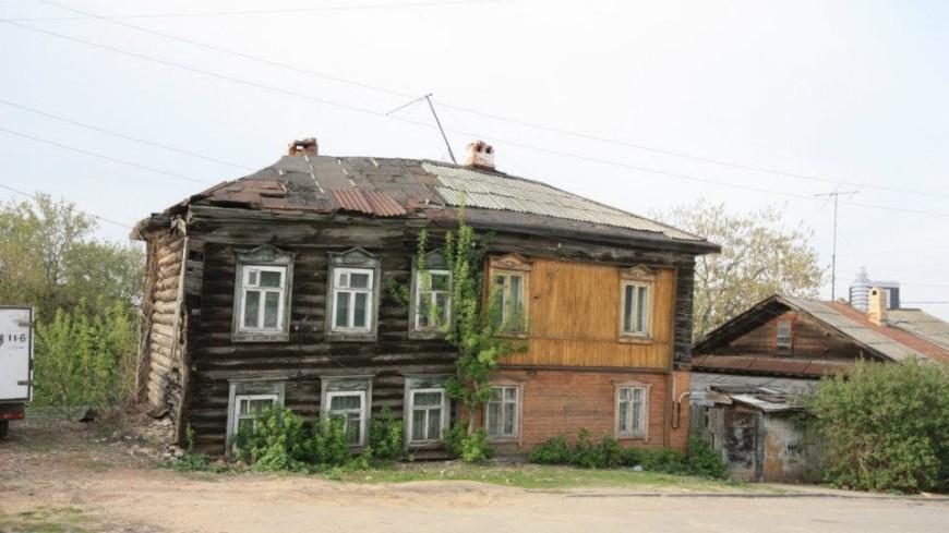 Эксперт: дотационным регионам может не хватить денег на расселение ветхого жилья