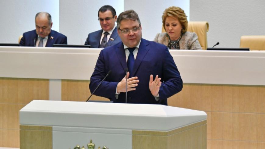 Отставку губернатора Ставрополья опровергли в его пресс-службе