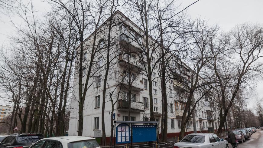 Законопроект о реновации пятиэтажек в Москве предложили пересмотреть