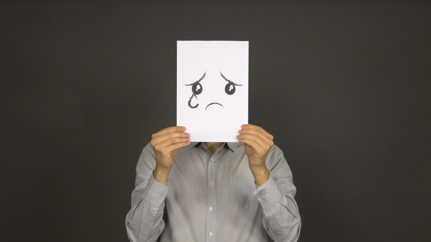 Ученые: грустить полезно для работы