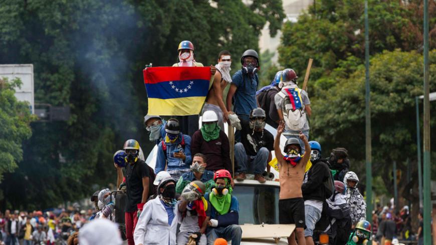 Генпрокуратура Венесуэлы раскрыла данные о жертвах акций протеста