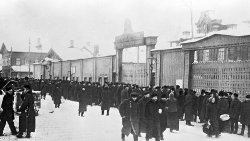 Путиловский завод помнит всеобщую стачку февраля 1917-го