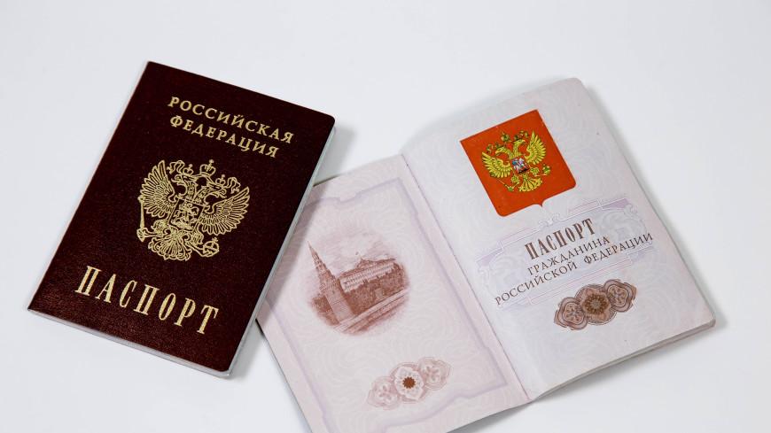 Паспорта фигурантов дела о теракте в метро Петербурга аннулированы