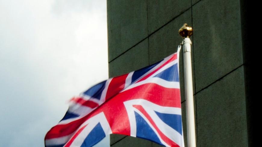 Великобритания официально завершила боевые действия в Афганистане
