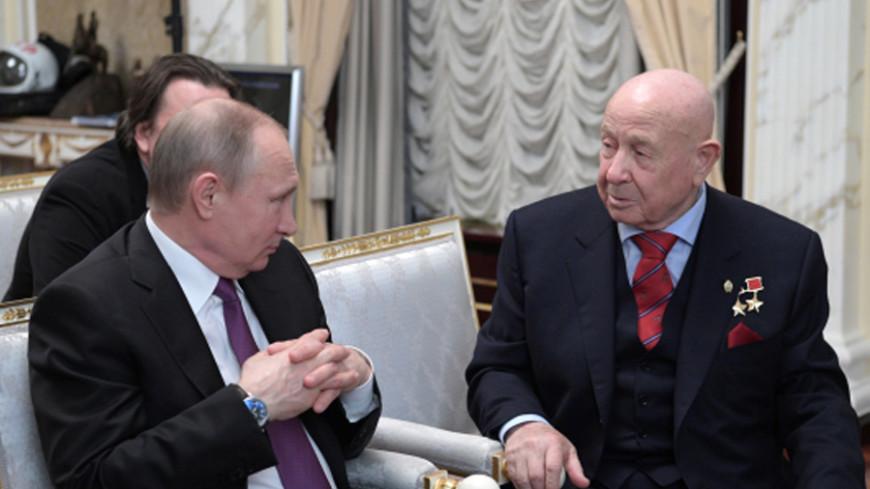 Путин поздравил с днем рождения космонавта Леонова