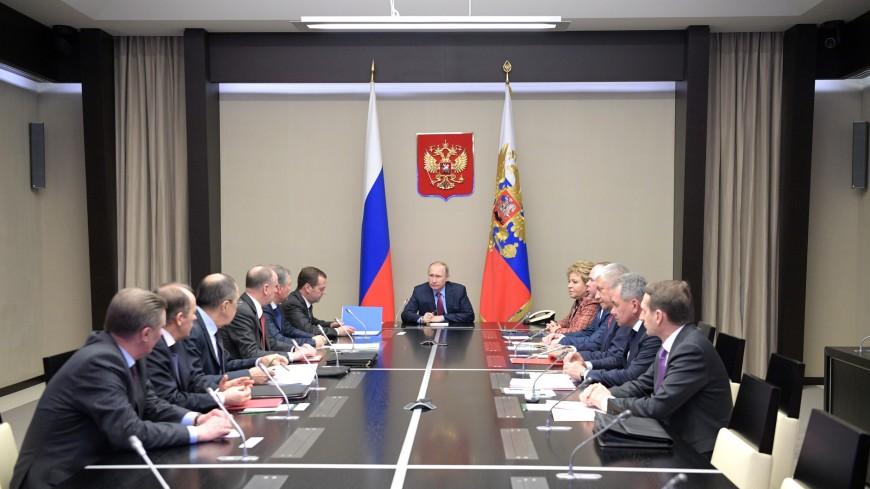 Путин обсудил с Совбезом отношения с США с учетом ситуации в Сирии