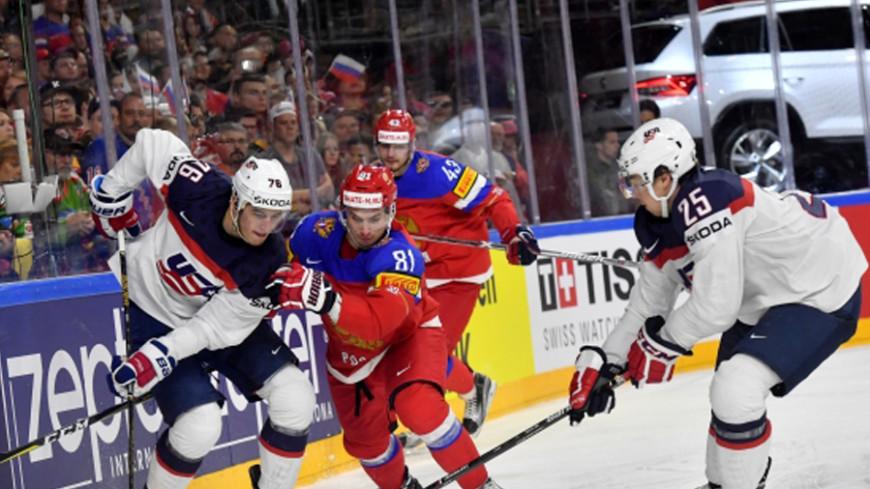 Россия уступила США в матче-триллере на чемпионате мира по хоккею