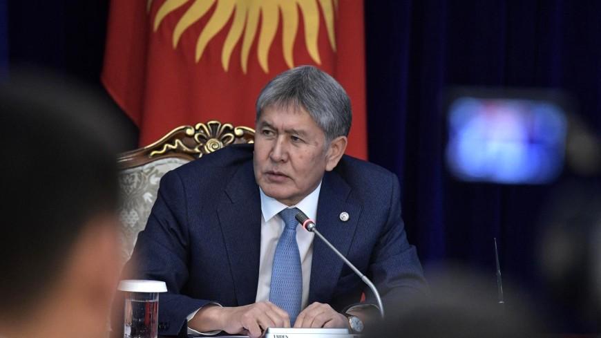 Эксклюзив: Алмазбек Атамбаев о ЕАЭС, Афганистане и «Мире»