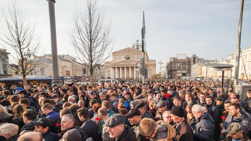 Москва разделила горе с Петербургом (ФОТО)