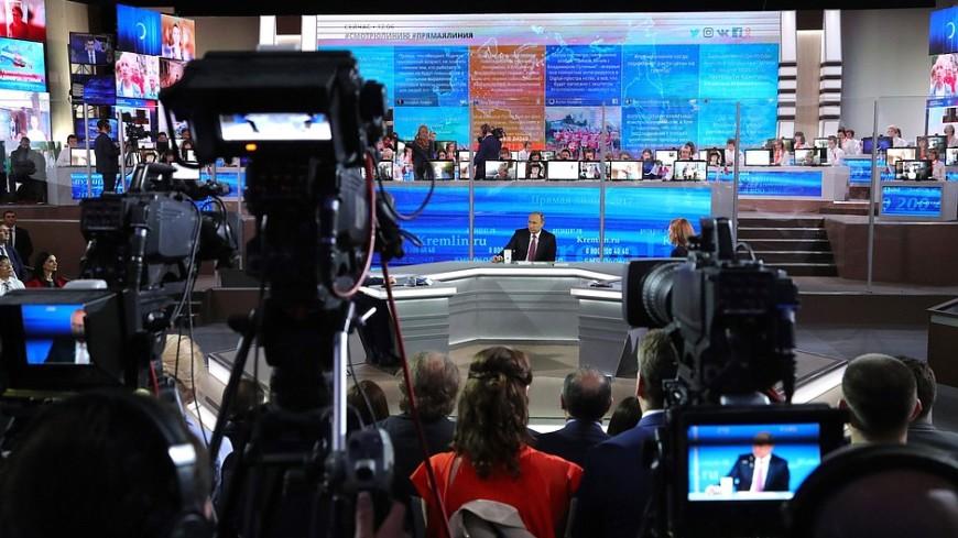 ГП начала проверки в трех регионах после «Прямой линии» с Путиным