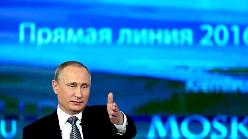 Путин призвал создать зону сотрудничества от Атлантики до Тихого океана