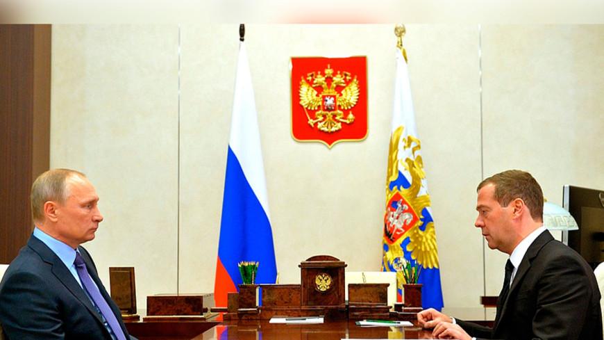 Кабмин внесет проект бюджета на утверждение Госдумы до конца недели