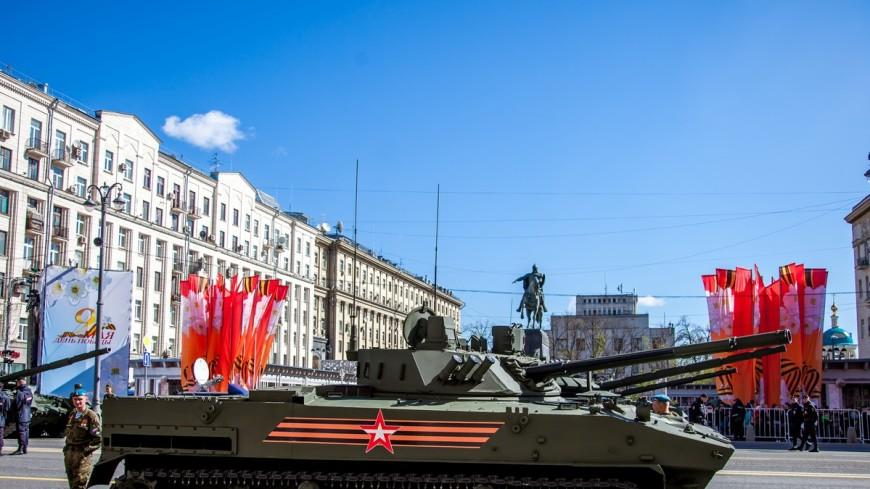 Генеральная репетиция парада Победы в Москве: как это было