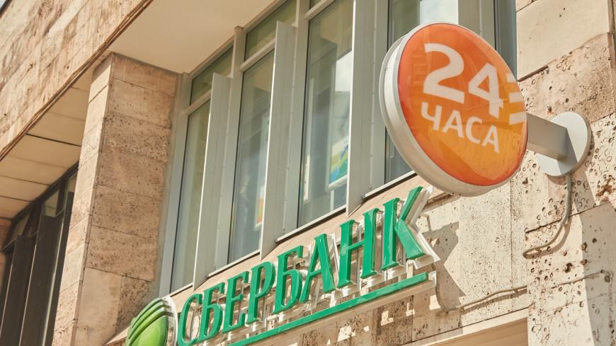 Вход в отделение Сбербанка в Киеве завалили бетонными блоками