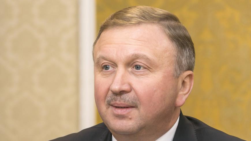 Кобяков сообщил дату следующего саммита Союзного государства