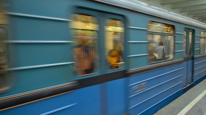 На «желтой» ветке московского метро произошло задымление