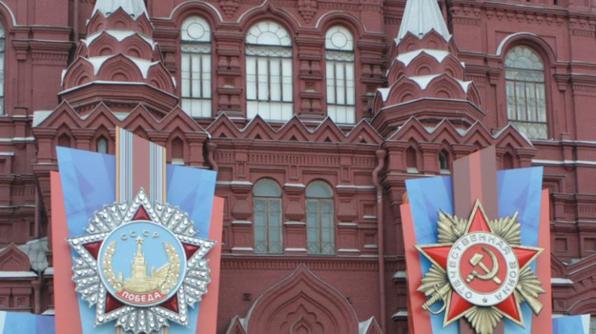 «Звездные новости»: как российские звезды отметили День Победы