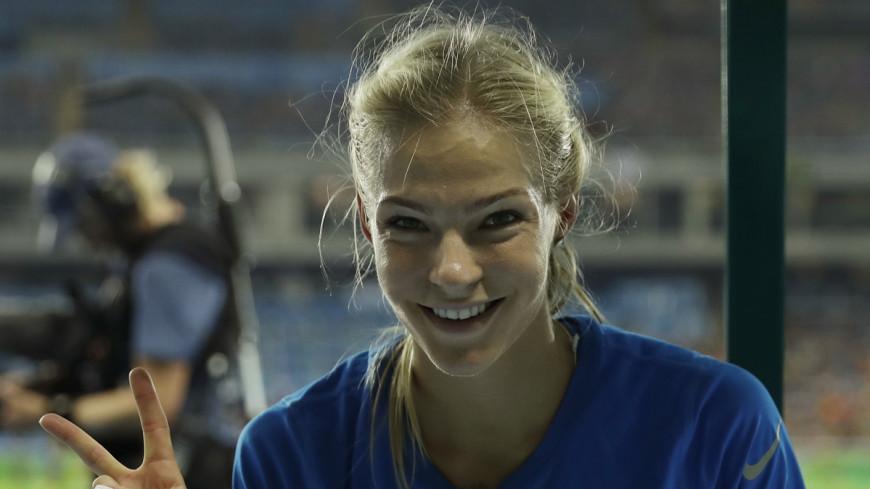 Сборную России по легкой атлетике представит одна Дарья Клишина